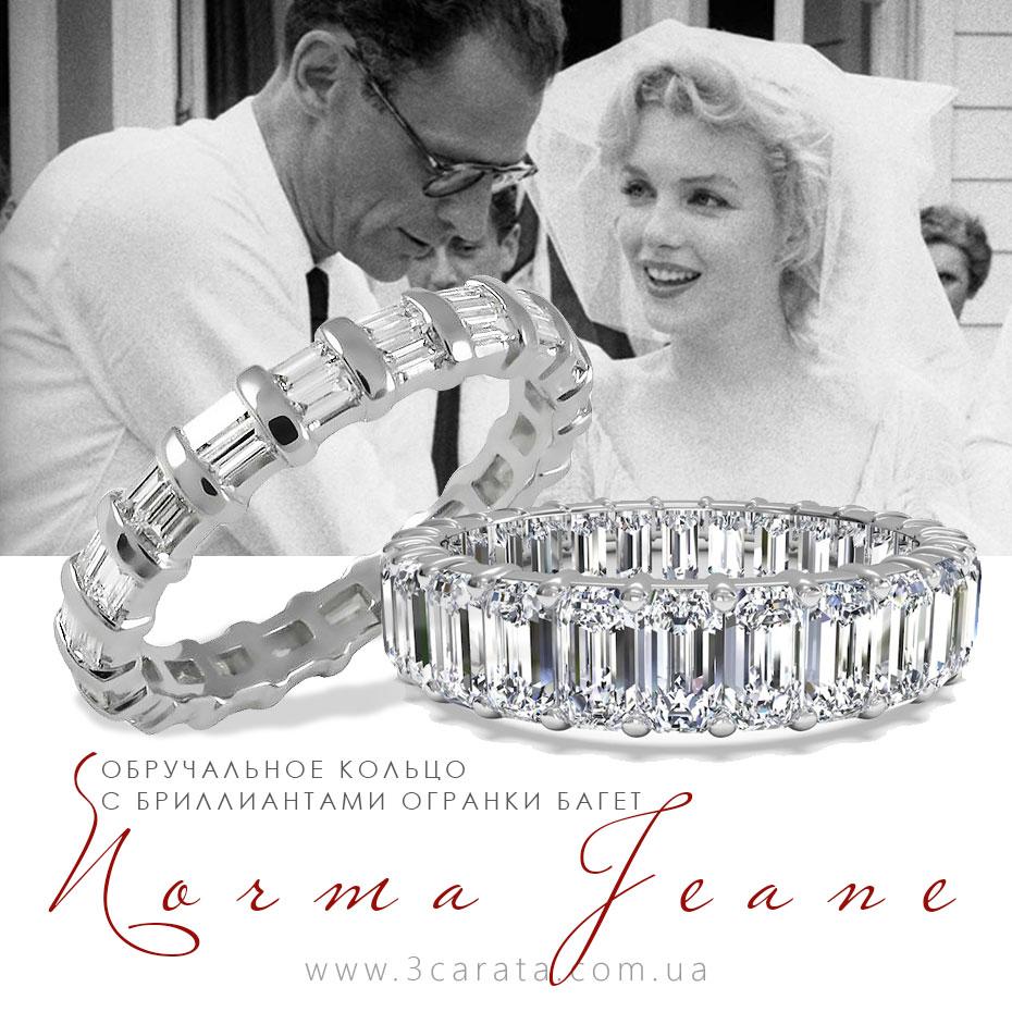 Обручальное кольцо с бриллиантами огранки багет 'Norma Jeane'