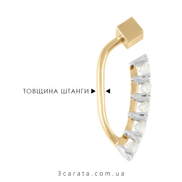 Розмір золотої сережки для пупка
