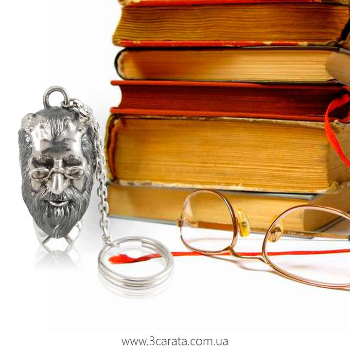 Срібний брелок для ключів 'Доктор Фрейд'