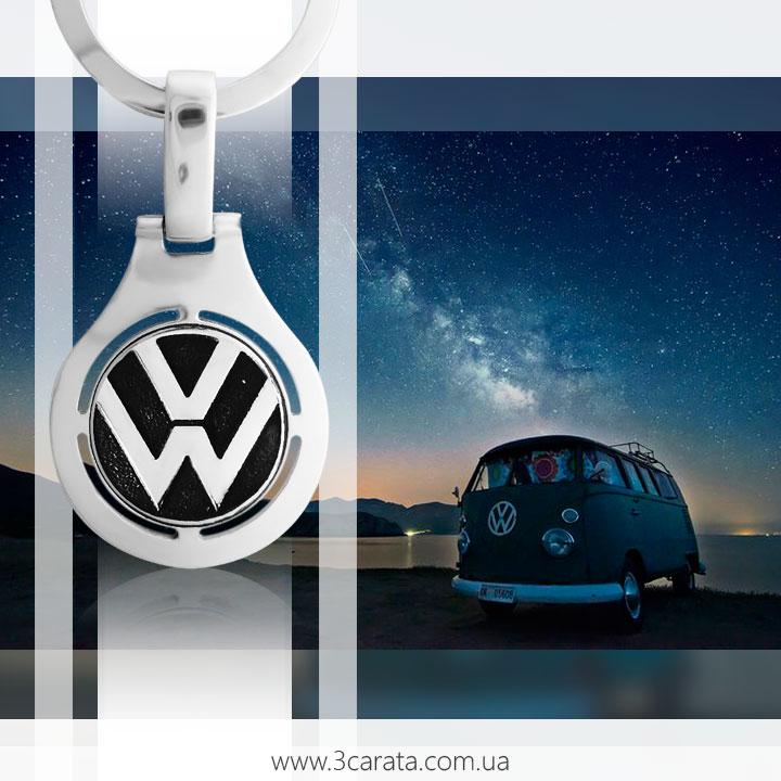 Срібний брелок до машини 'Volkswagen'