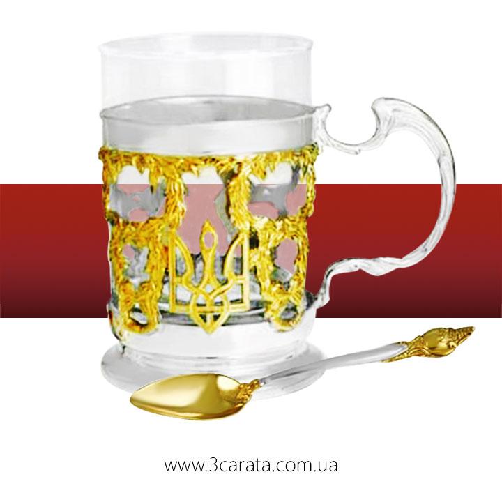 Серебряный подстаканник с гербом Украины