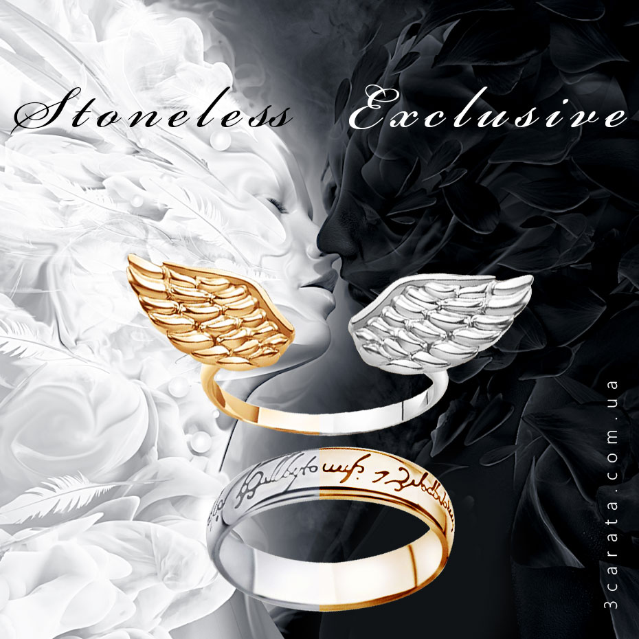 Золотые кольца без вставок Ювелирный интернет-магазин 3Карата