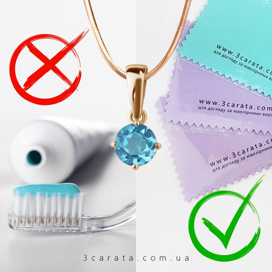 Как чистить ювелирные украшения