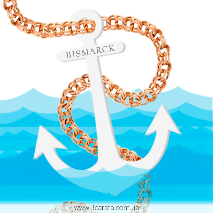 Золотая цепь 'Бисмарк якорный'