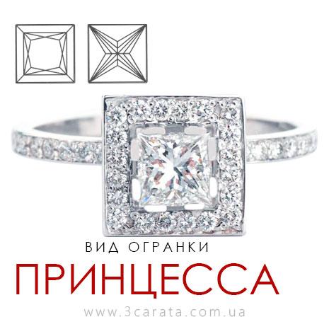 Золотое кольцо 'Kaitlyn' с бриллиантом огранки принцесса