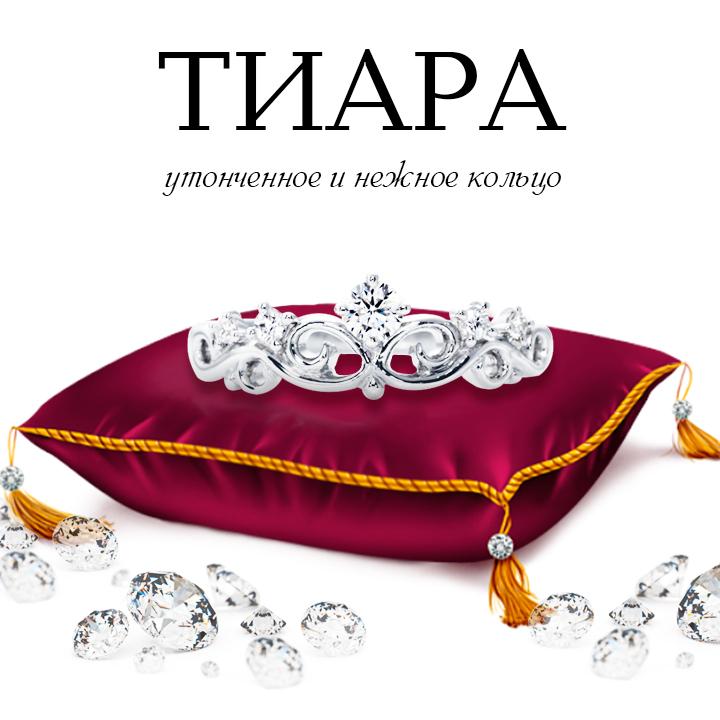 Золотое кольцо с бриллиантами 'Корона'