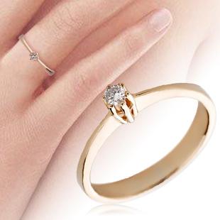 Золотое помолвочное кольцо с бриллиантом 0.06 ct 'Милица'