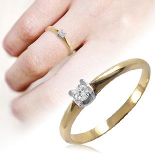 Золотое кольцо с бриллиантом 'Согласие'