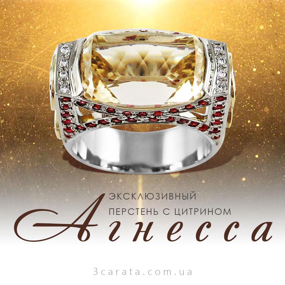 Золотое кольцо с цитрином Агнесса Ювелирный интернет-магазин 3Карата