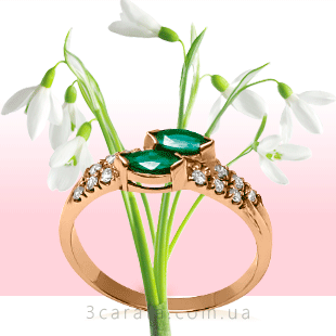 Золотое кольцо с изумрудами 'Виктория'