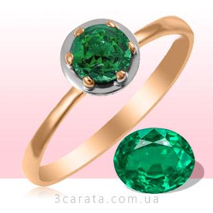 Золотое кольцо с изумрудом 'Gold Brand'