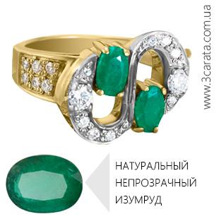Золотое кольцо с изумрудом и бриллиантом 'Доллар'