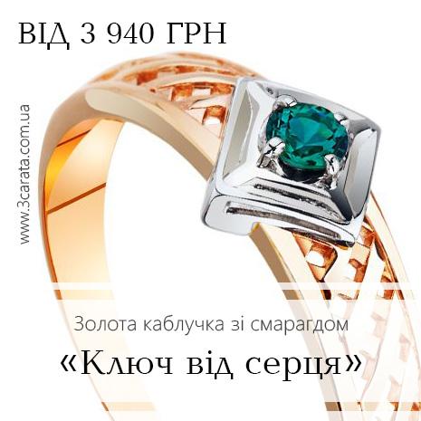 Щастя може коштувати ...200 !! 20 недорогих красивих заручальных ... e2ba6b7f35ed5