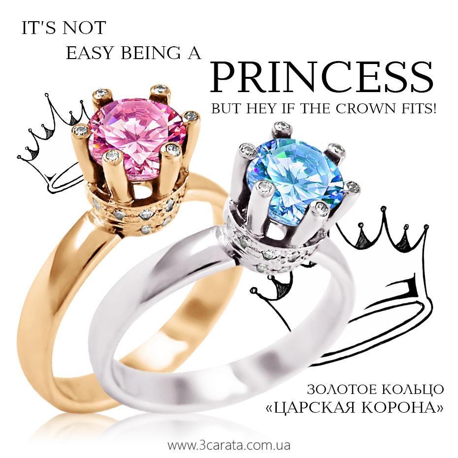 Золотое кольцо с бриллиантом 'Царская корона'