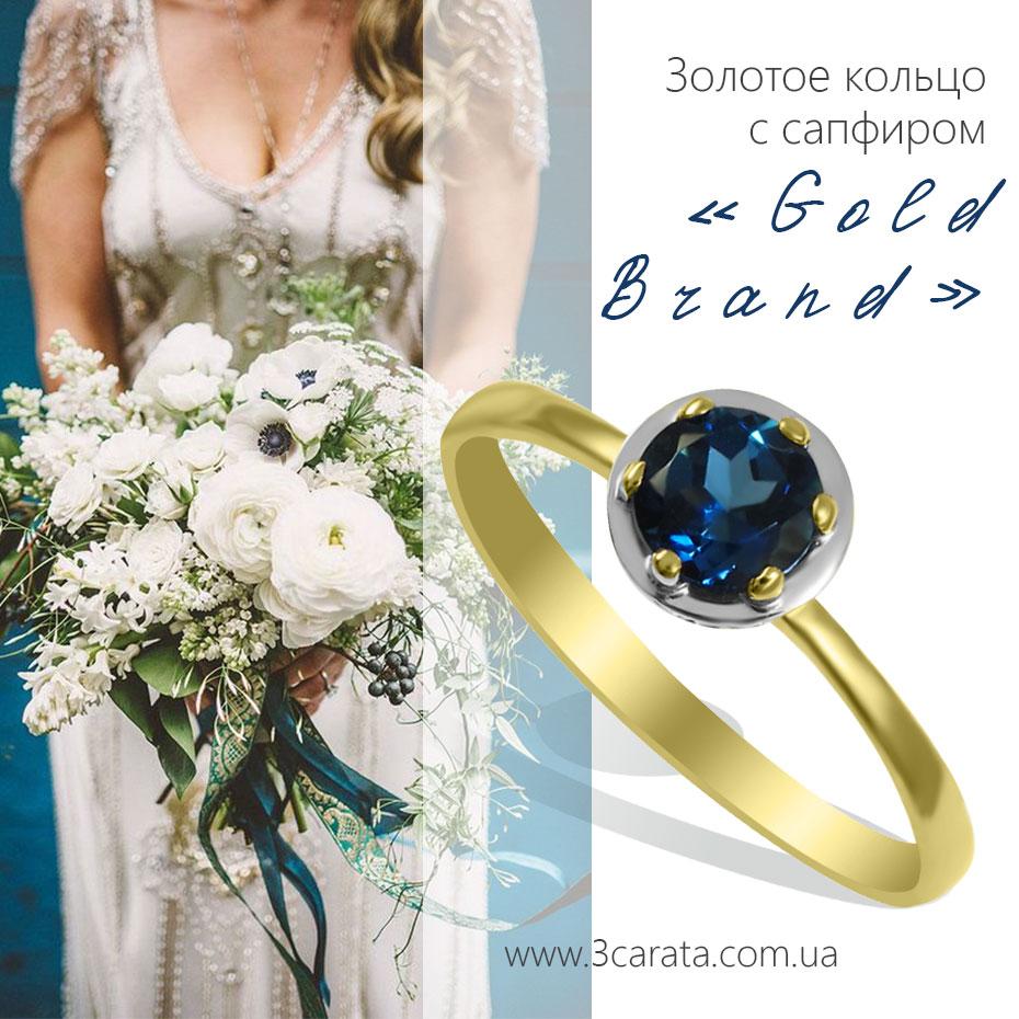Золотое кольцо с топазом Лондон 'Gold Brand'