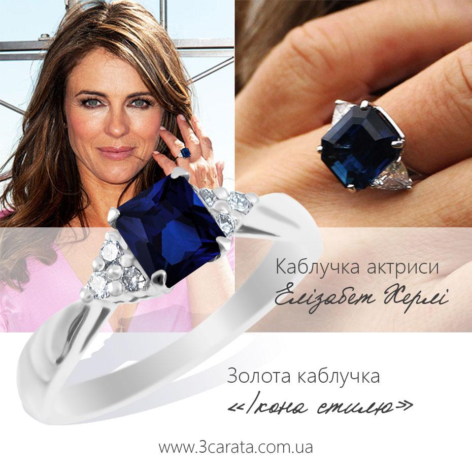 Золоте кольце з овальним сапфіром Ювелирній інтернет-магазин 3 Карата