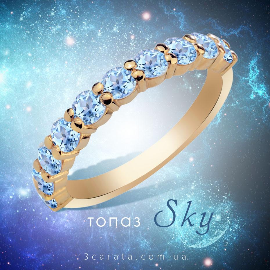 Золотое кольцо с дорожкой топазов 'Восторг' Ювелирный интернет-магазин 3Карата