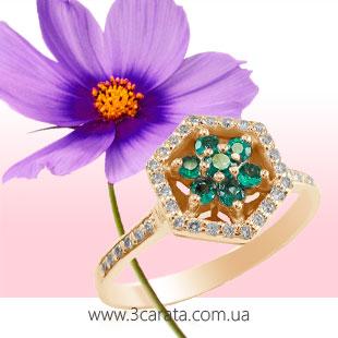Золота каблучка зі смарагдами 'Лісова квітка'