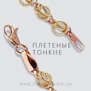 Золотой браслет 'Орешек'