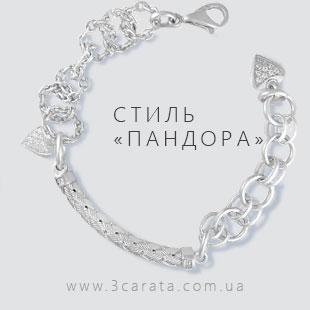 Золотой браслет с подвесками 'Гертруда'