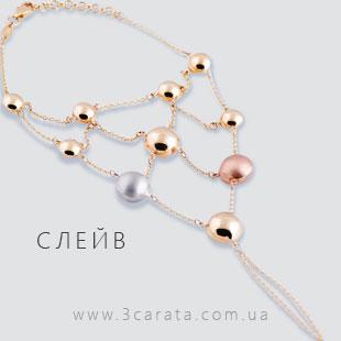 Золотые браслеты Ювелирный интернет-магазин 3Карата