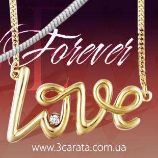 Золотий кулон кольє 'Love' на ланцюжку з діамантом