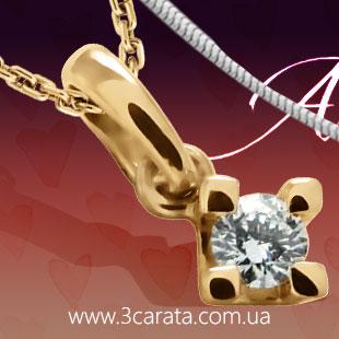 Золотой кулон с бриллиантом 'Марсала'