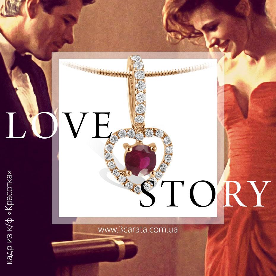 Подвес сердечком с бриллиантами и рубином 'Heart of queen'