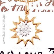 Золотой кулон оберег с бриллиантом 'Солнце'
