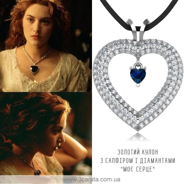 Кулон сапфір діаманти