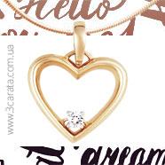 Золотий кулон серце з діамантом 'Кохання у серці'
