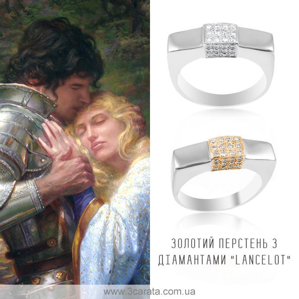 Золотий перстень діаманти