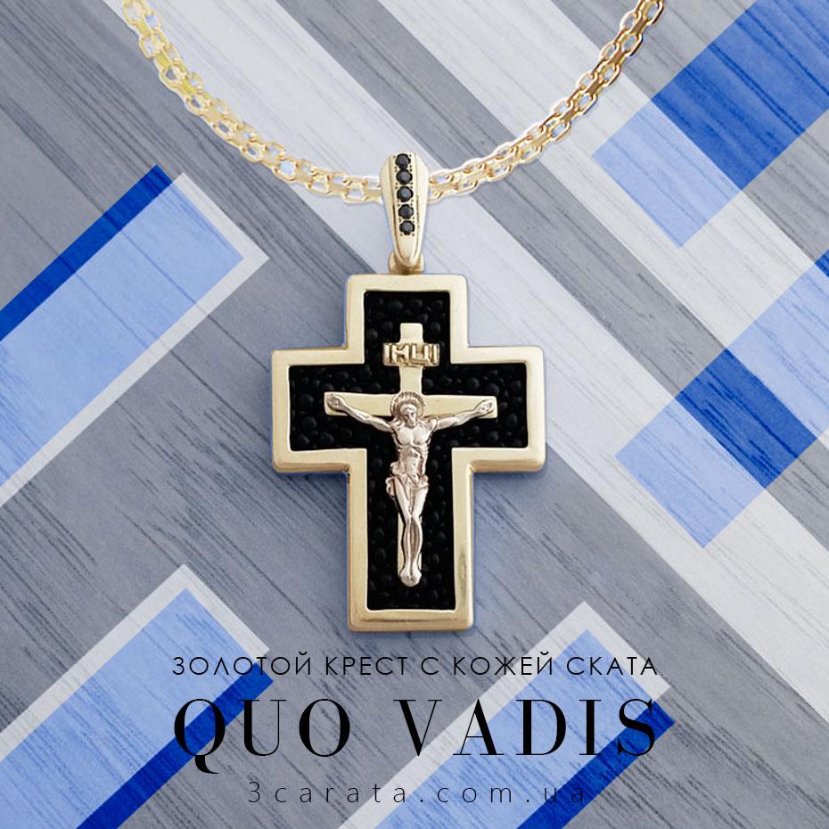 Золотой крест с кожей ската Ювелирный интернет-магазин 3Карата