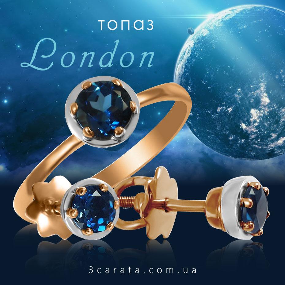 Комплект украшений с топазами 'Gold Brand' Ювелирный интернет-магазин 3Карата