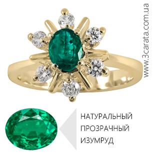 Золотое кольцо 'Волшебный изумруд'