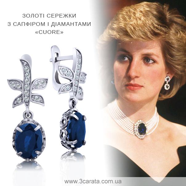 Золоті сережки сапфір діамант