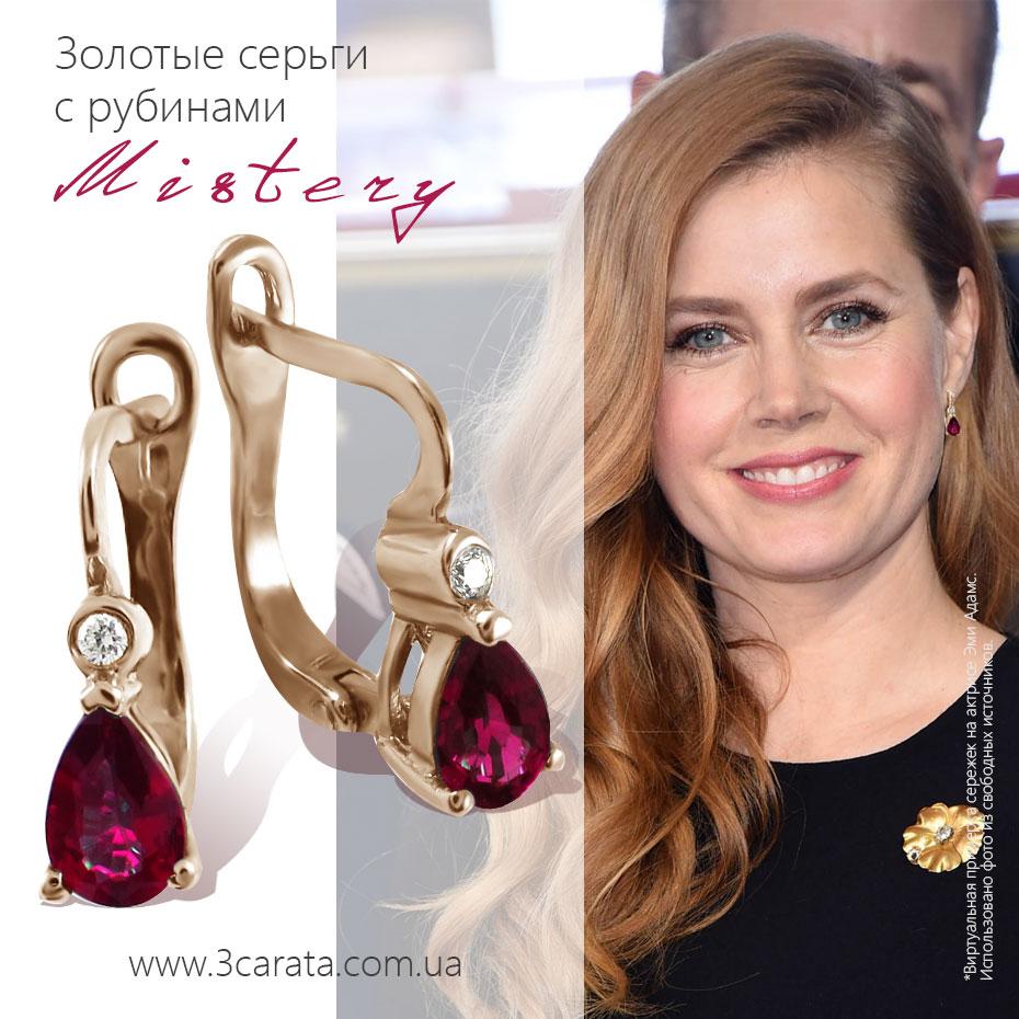 Золотые сережки c рубинами 'Mistery'